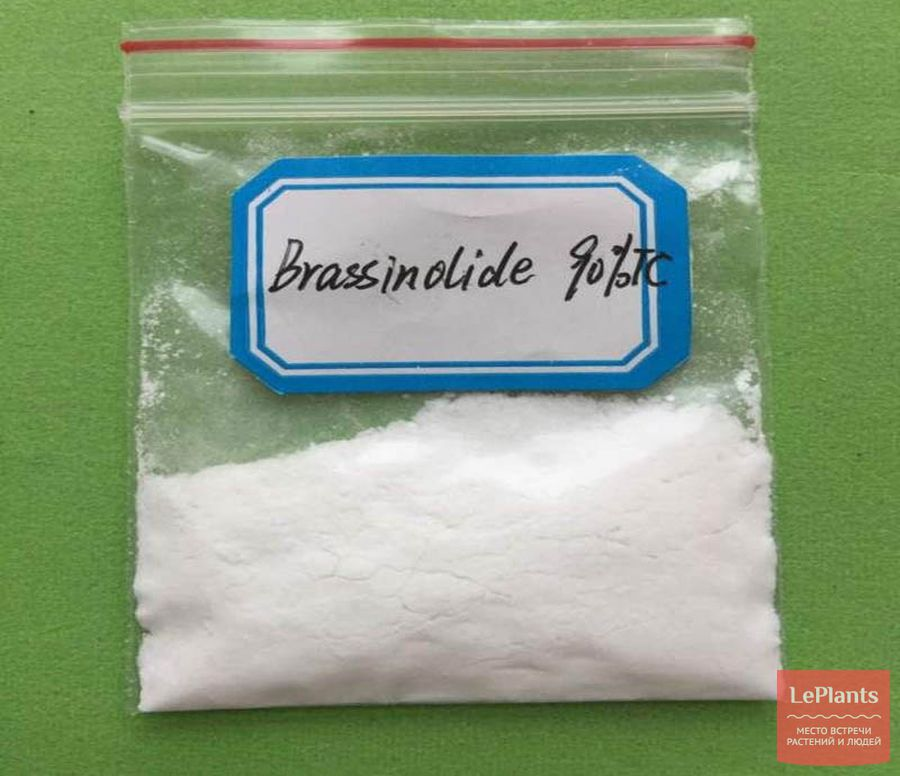 эпинобрассинолид (эпин)
