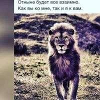Игорь Петр